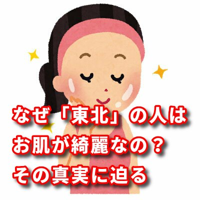 f:id:netstage:20191030165402j:plain