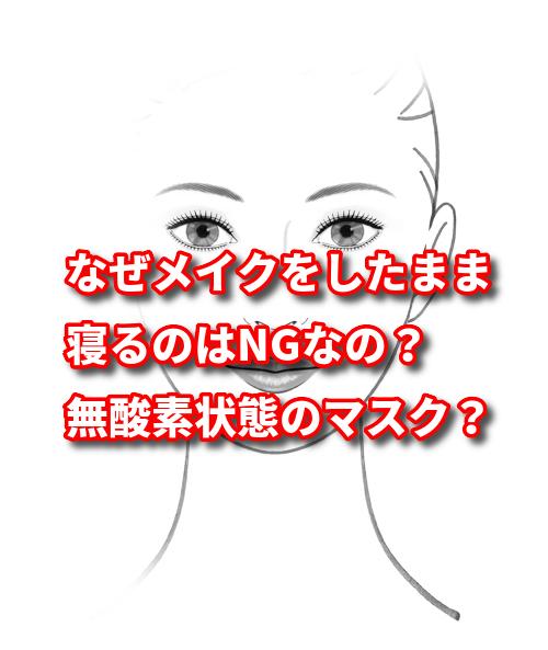 f:id:netstage:20191109181233j:plain