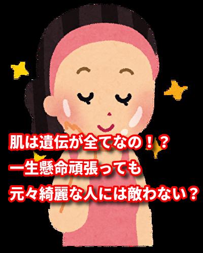 f:id:netstage:20191118125357p:plain