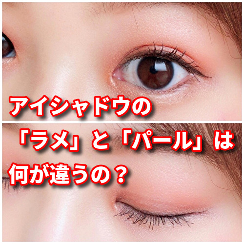 f:id:netstage:20191124142201j:plain