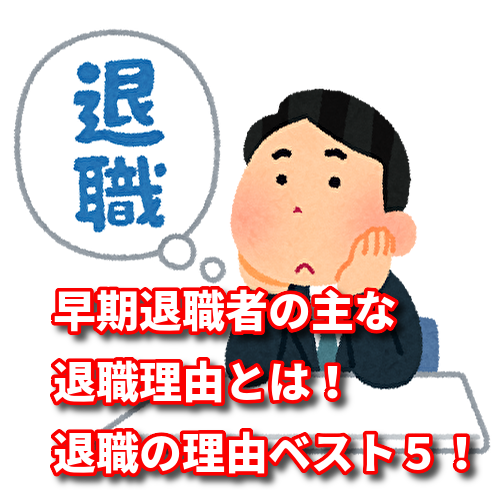 f:id:netstage:20191126115913p:plain