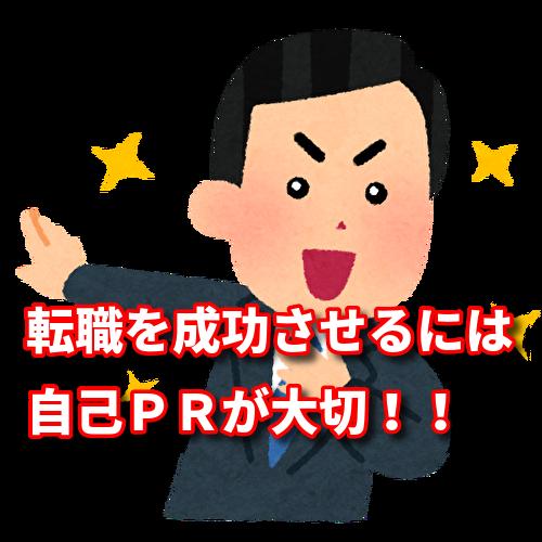 f:id:netstage:20191126122716p:plain