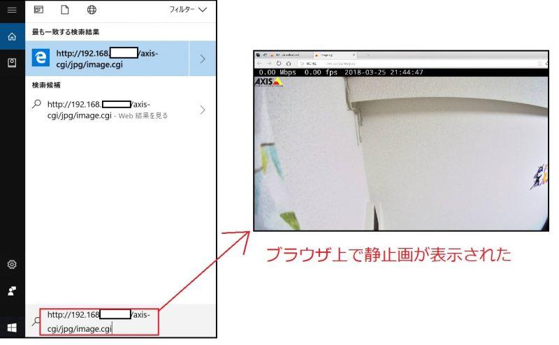 f:id:networkcamera:20181213000658j:plain
