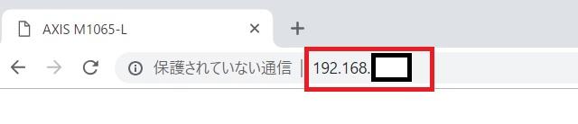 f:id:networkcamera:20190203000355j:plain