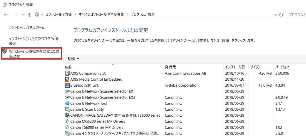 f:id:networkcamera:20190203134557j:plain