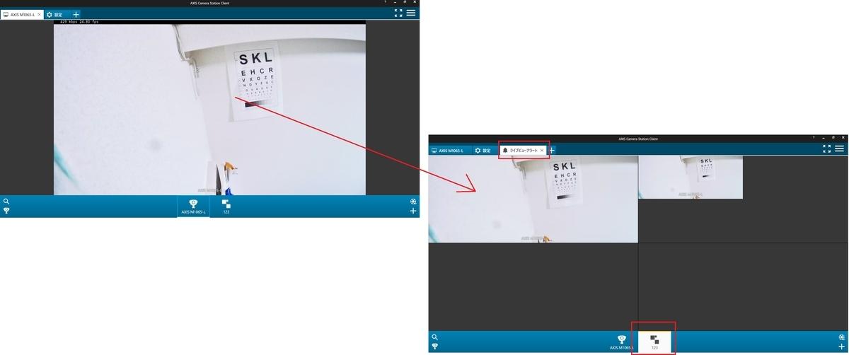 f:id:networkcamera:20190407212012j:plain
