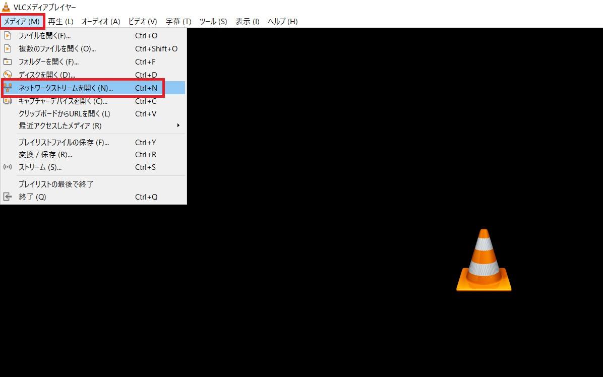 f:id:networkcamera:20200112185337j:plain