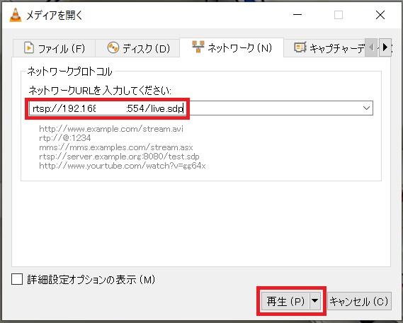 f:id:networkcamera:20200112191139j:plain