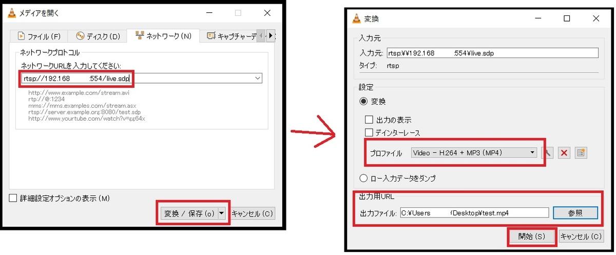 f:id:networkcamera:20200112193501j:plain