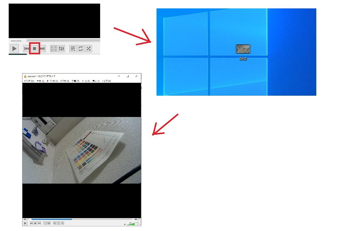f:id:networkcamera:20200112195155j:plain