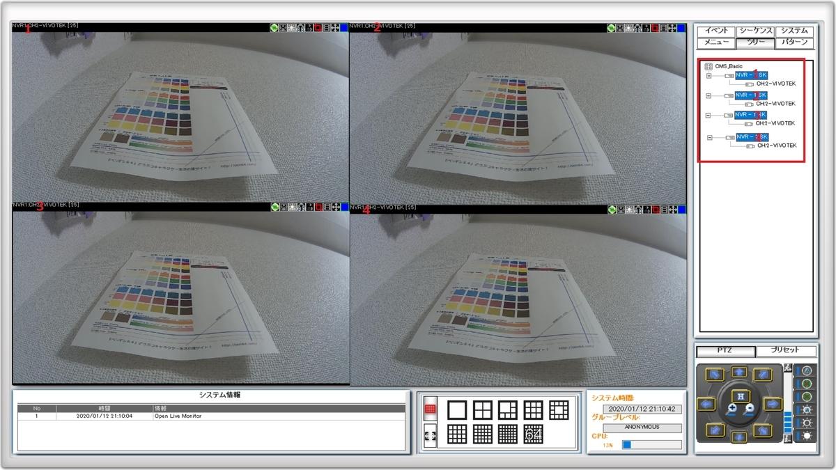 f:id:networkcamera:20200112211903j:plain