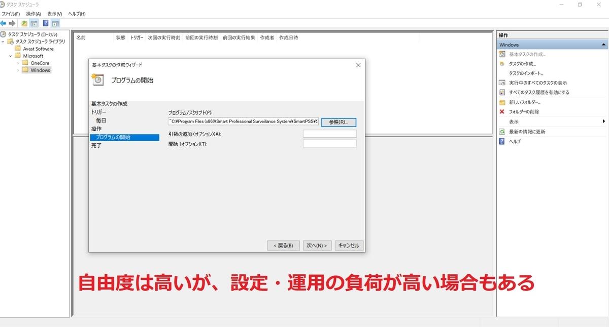 f:id:networkcamera:20200112225337j:plain