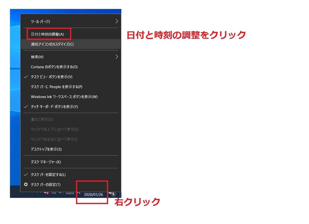 f:id:networkcamera:20200126011821j:plain