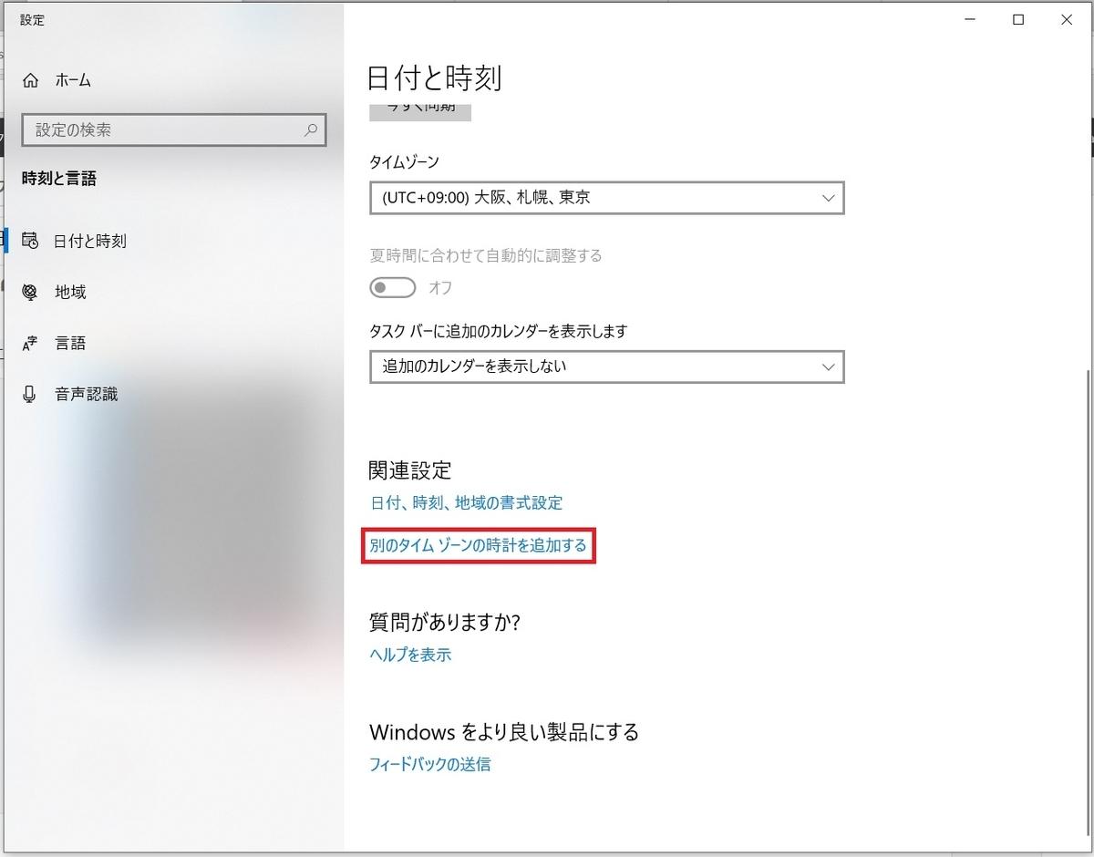f:id:networkcamera:20200126012013j:plain
