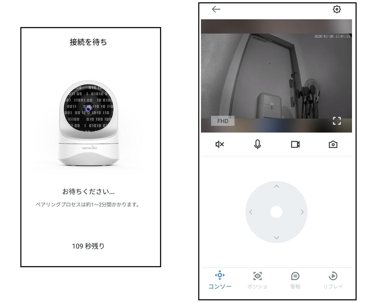 f:id:networkcamera:20200126112008j:plain