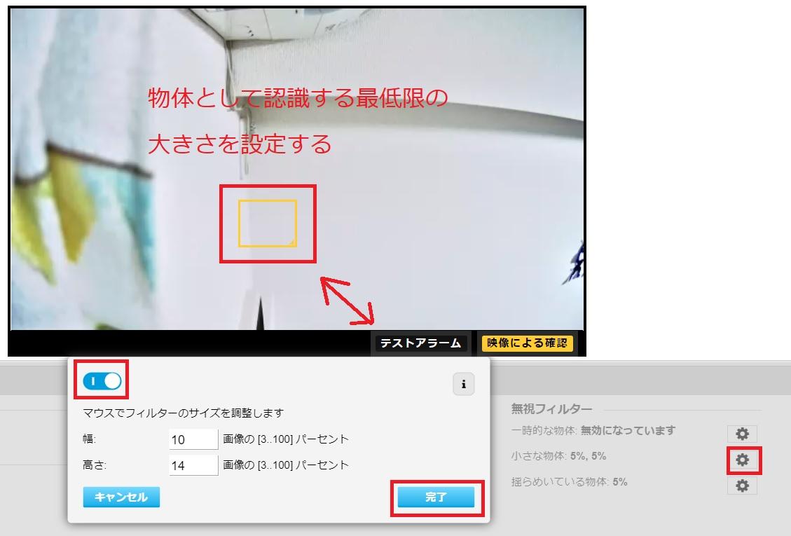 f:id:networkcamera:20200205013628j:plain