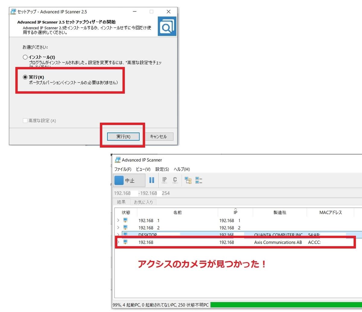 f:id:networkcamera:20200211215131j:plain