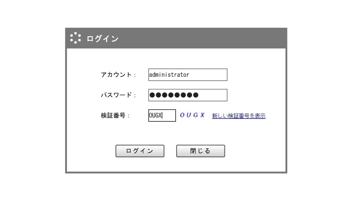 f:id:networkcamera:20200219221634j:plain