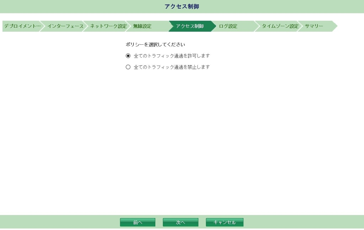 f:id:networkcamera:20200219222237j:plain