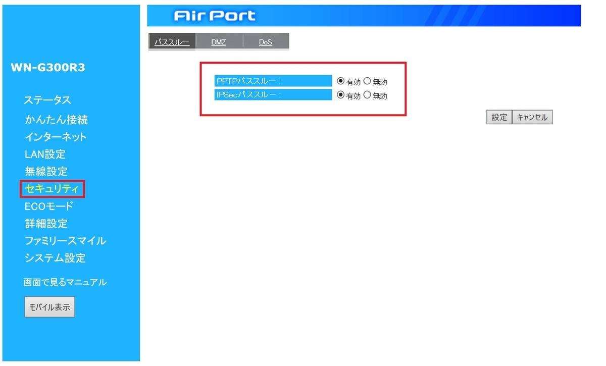 f:id:networkcamera:20200220012256j:plain