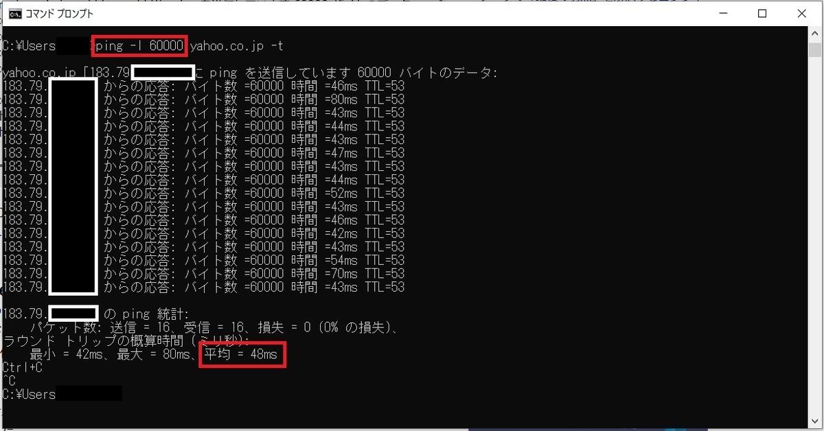 f:id:networkcamera:20200222101330j:plain
