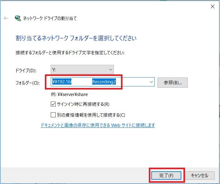 f:id:networkcamera:20200222210927j:plain