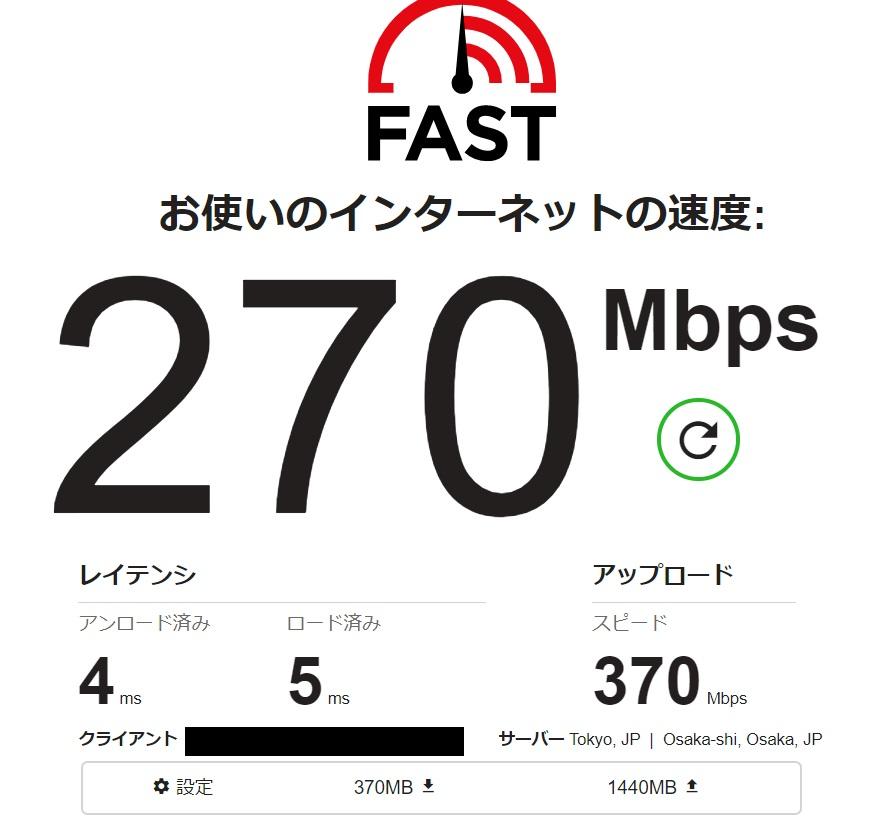 f:id:networkcamera:20200222223443j:plain