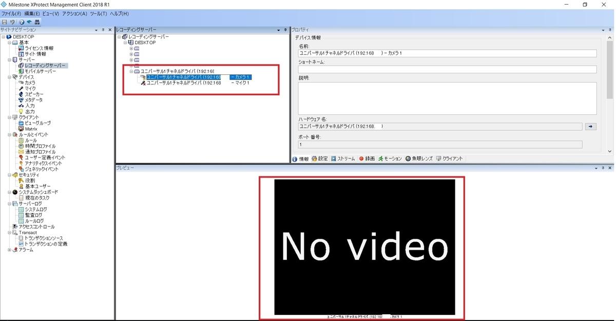 f:id:networkcamera:20200224012501j:plain