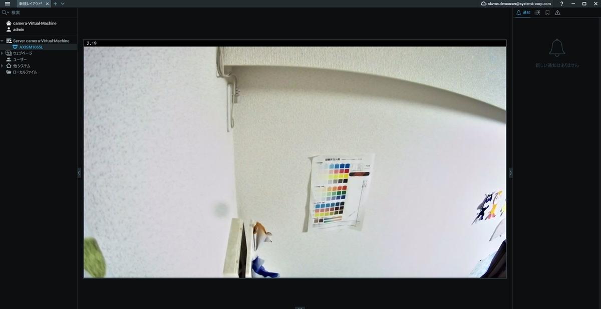 f:id:networkcamera:20200225234234j:plain