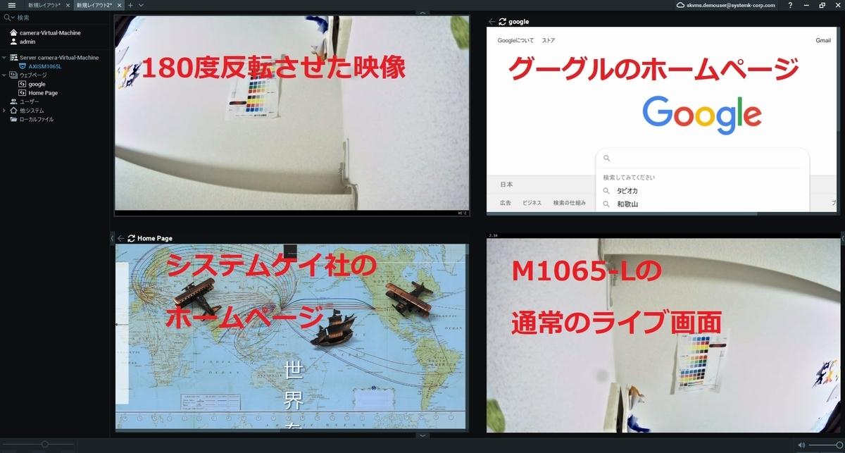 f:id:networkcamera:20200226000020j:plain