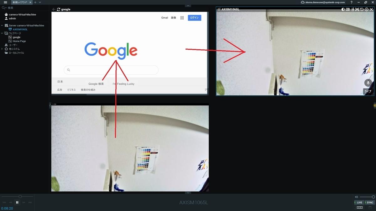 f:id:networkcamera:20200226000931j:plain