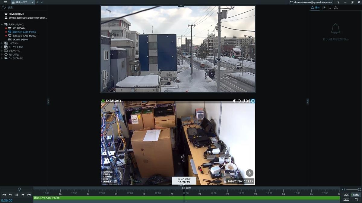 f:id:networkcamera:20200226003843j:plain
