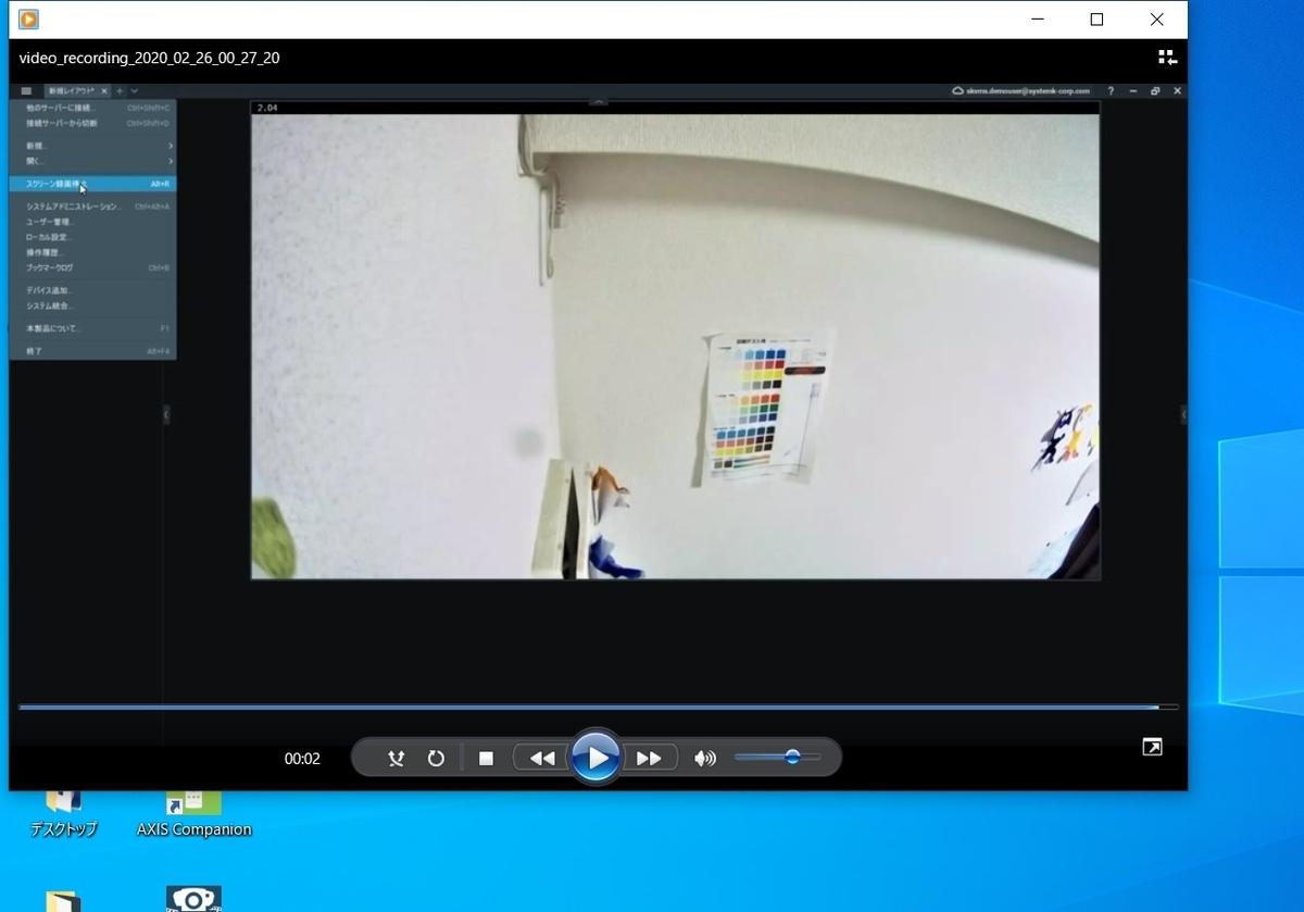 f:id:networkcamera:20200226004631j:plain
