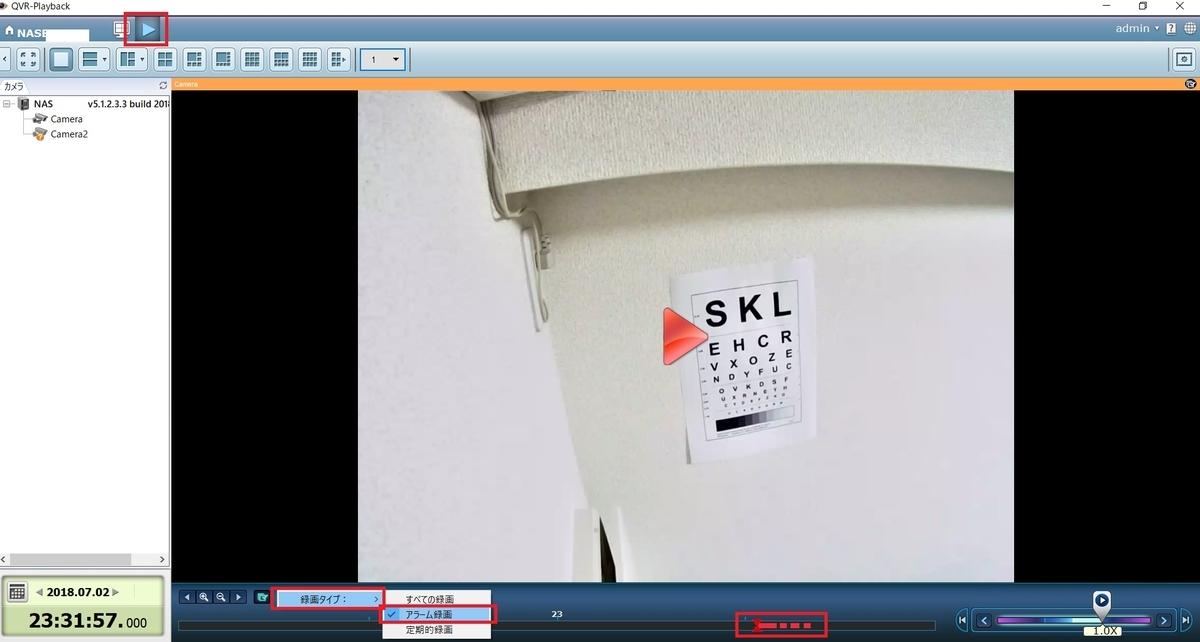 f:id:networkcamera:20200227215832j:plain