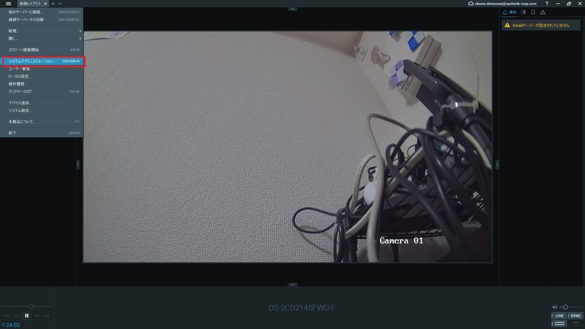 f:id:networkcamera:20200301012633j:plain