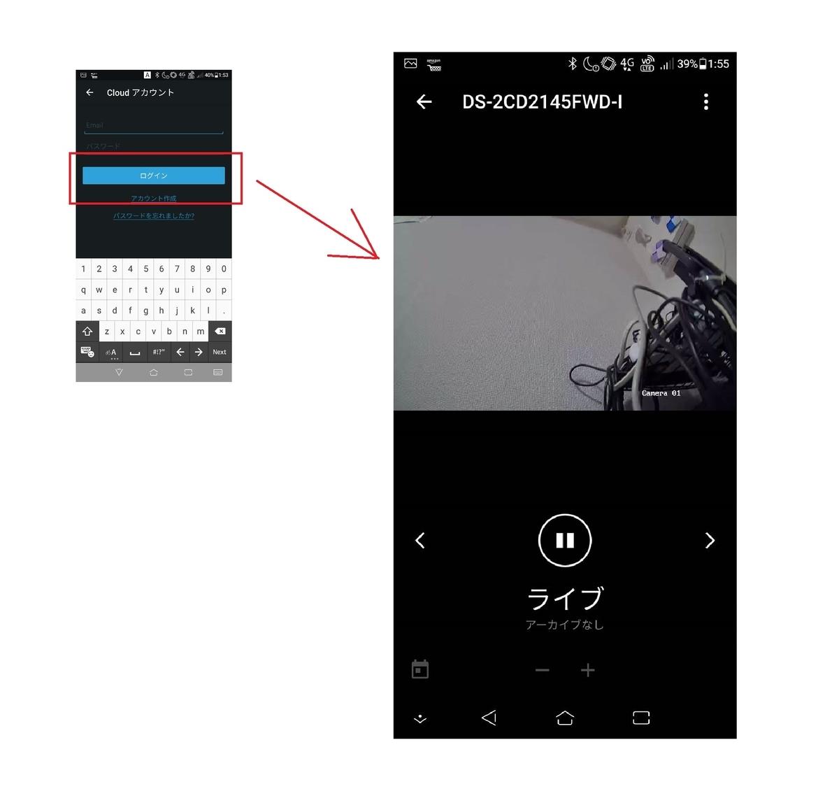 f:id:networkcamera:20200301021704j:plain