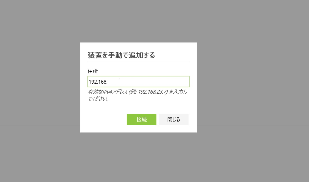 f:id:networkcamera:20200307230119j:plain