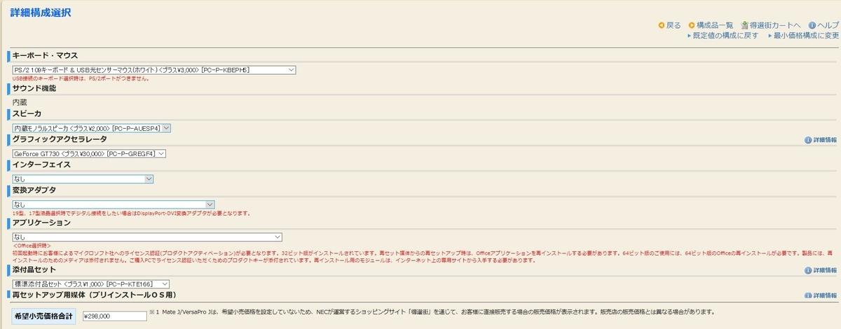 f:id:networkcamera:20200324232853j:plain