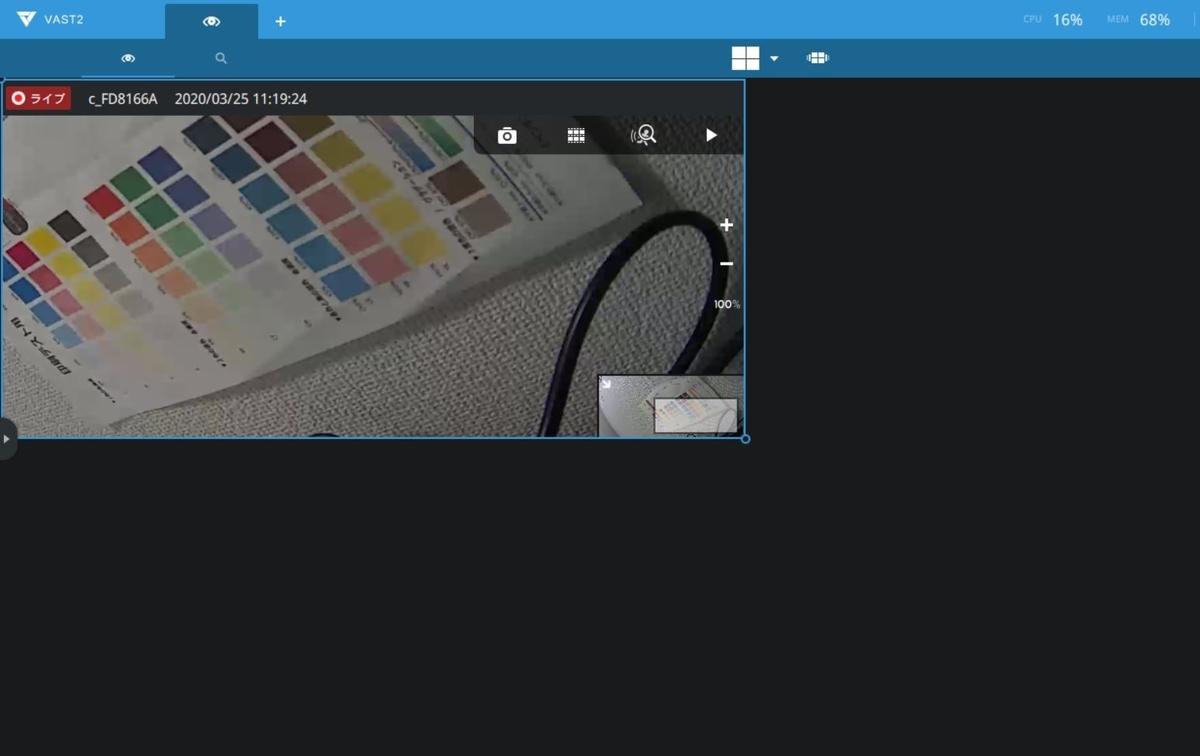 f:id:networkcamera:20200325112012j:plain