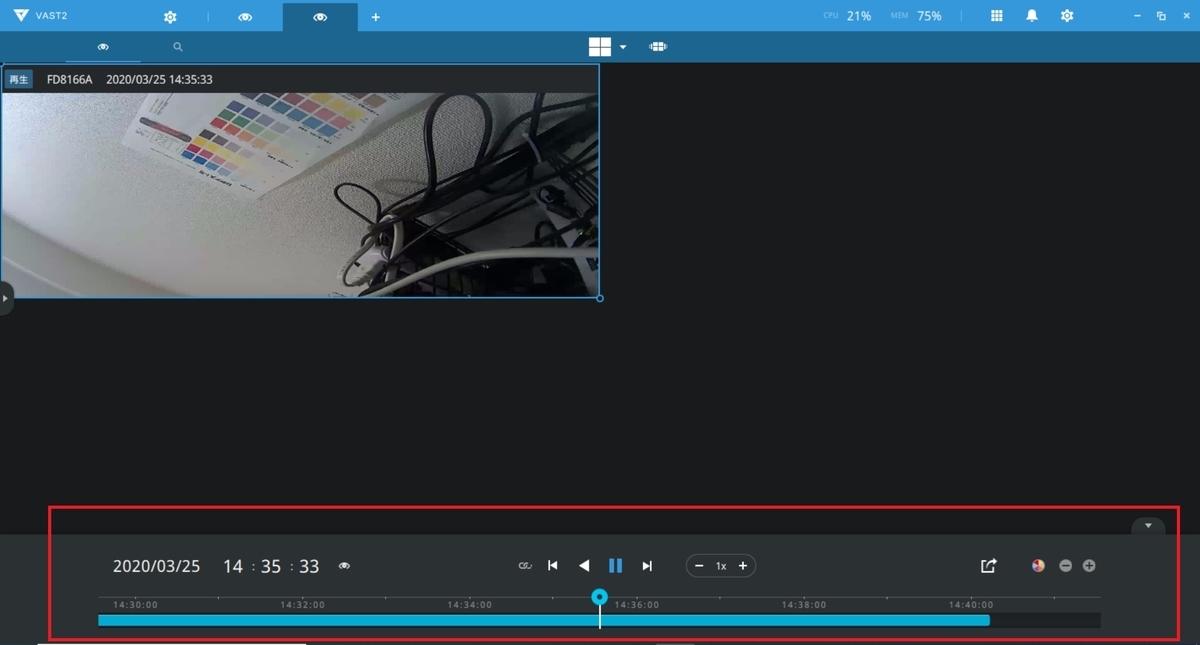 f:id:networkcamera:20200325144101j:plain