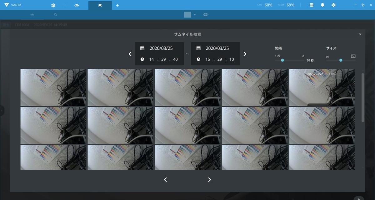 f:id:networkcamera:20200325145418j:plain