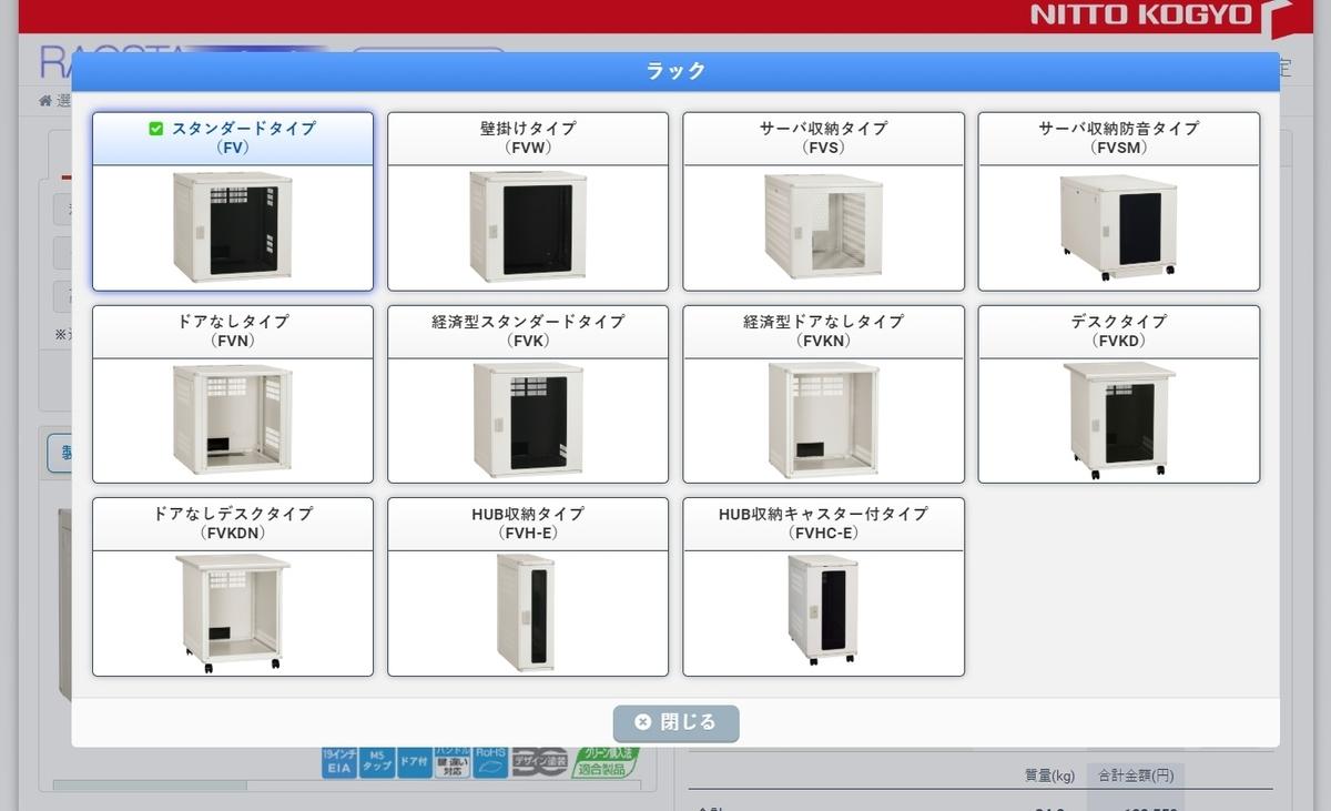 f:id:networkcamera:20200426212731j:plain