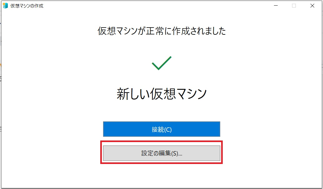 f:id:networkcamera:20200428103000j:plain