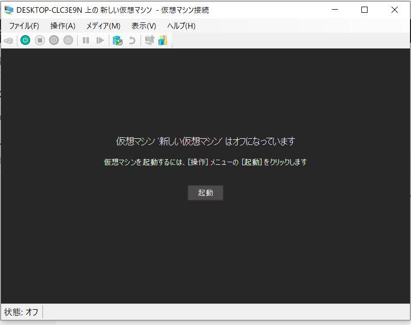 f:id:networkcamera:20200428104834j:plain