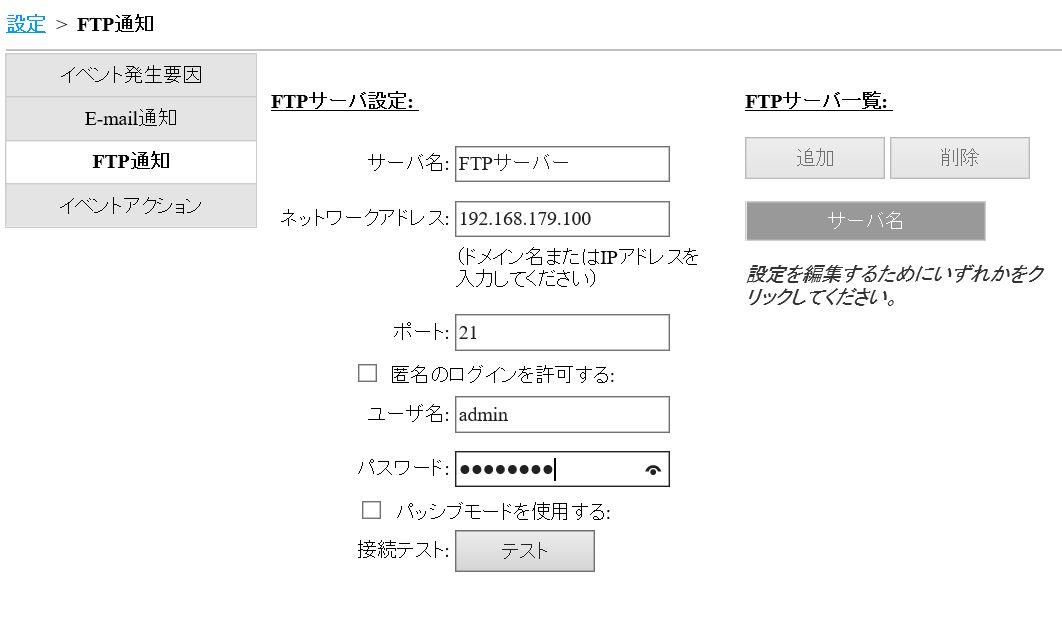 f:id:networkcamera:20200501110727j:plain