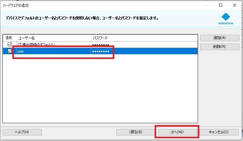 f:id:networkcamera:20200503222609j:plain