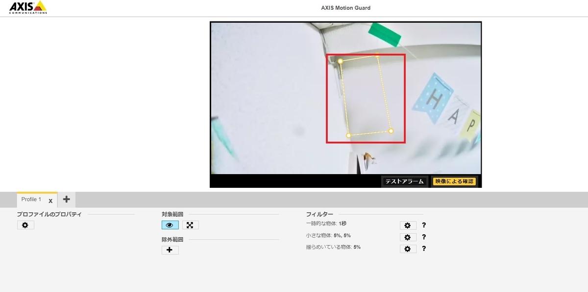 f:id:networkcamera:20200508000424j:plain