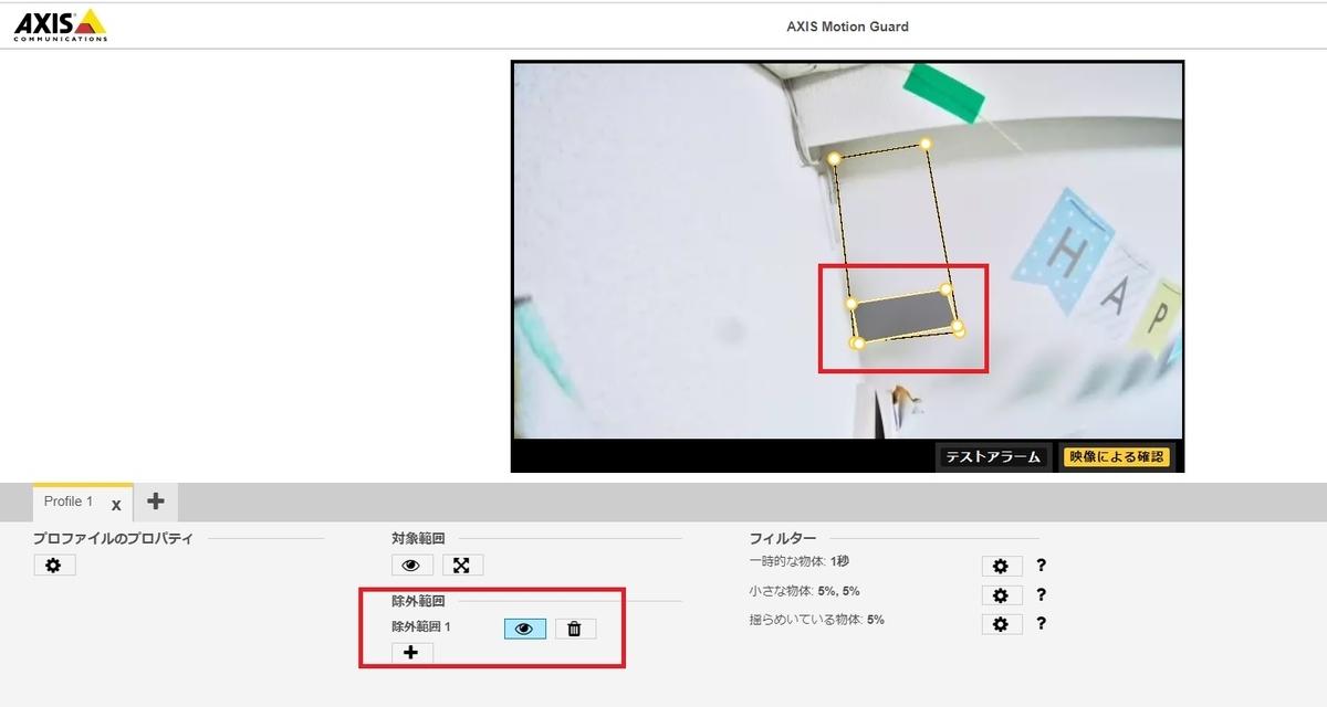 f:id:networkcamera:20200508000824j:plain