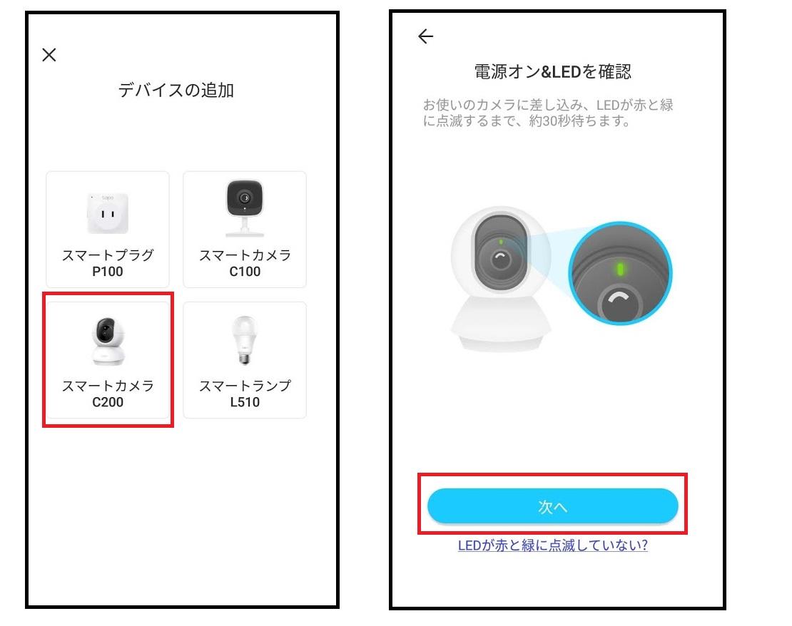 f:id:networkcamera:20200509165335j:plain