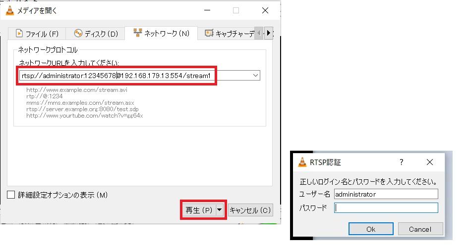 f:id:networkcamera:20200509194507j:plain